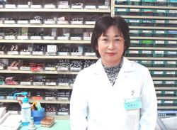 薬剤師 西澤伸子